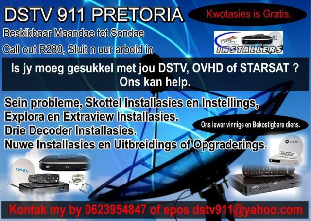 Dstv 911 Pretoria