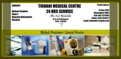 Tirhani Medical Centre
