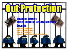 Out Protection