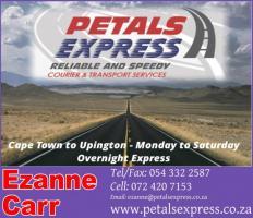 Petals Express